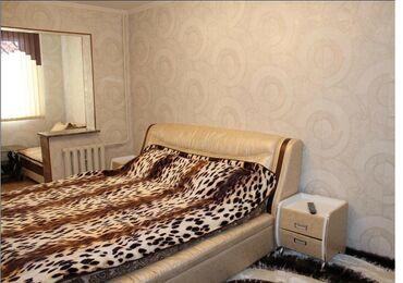 телевизоры ксиоми в Кыргызстан: Хостел.хостел Бишкек.все условия.душ туалет TV