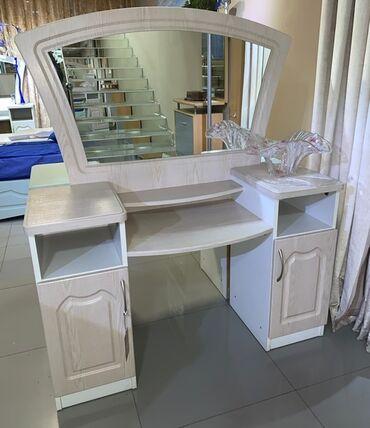 Другая мебель - Кыргызстан: Тулетный столик вместе с зеркалом, новый, польский, L120 P41 H143 см