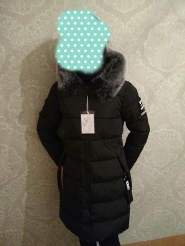 Новые женские зимние куртки отличного в Бишкек