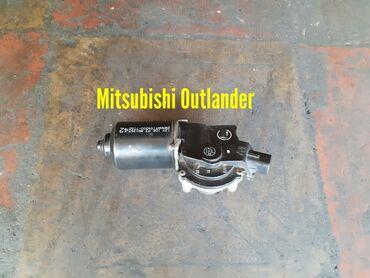 motor 80cc - Azərbaycan: Mitsubishi Outlander Ön Şüşəsilən Motor