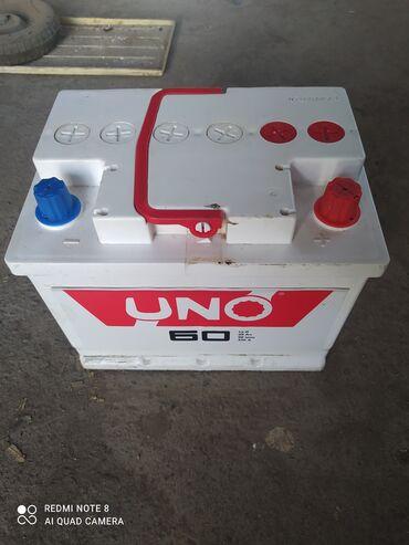 Аккумулятор сатылат баасы 1000 сом жакшы иштейт