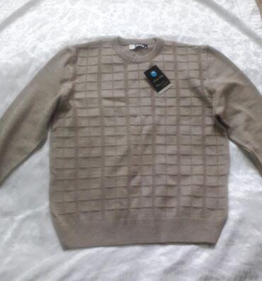 Трикотажный свитер новый