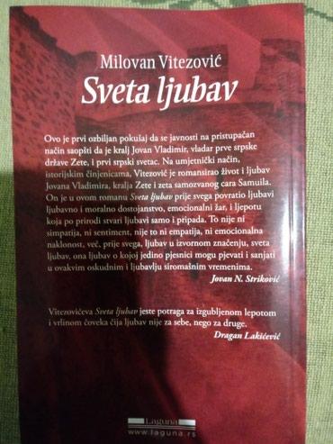 Knjiga Sveta ljubav - Pancevo - slika 2