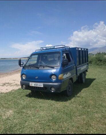 Уй канаттуулары - Кыргызстан: Портер такси Портер такси Портер такси,Вывоз мусор, строительные