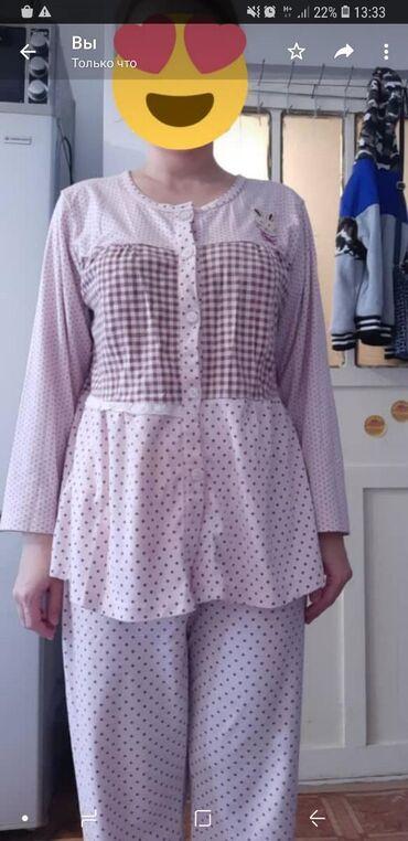 Домашние костюмы - Кыргызстан: Пижама для кормящих