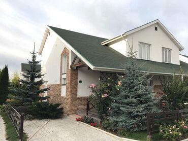 Продажа домов 114 кв. м, 4 комнаты, Свежий ремонт