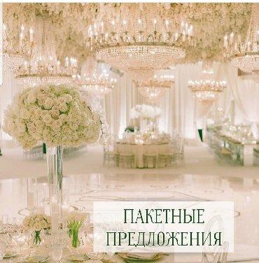 свадебная фотосъемка в Кыргызстан: Свадебное оформление зала @gulnurdecor