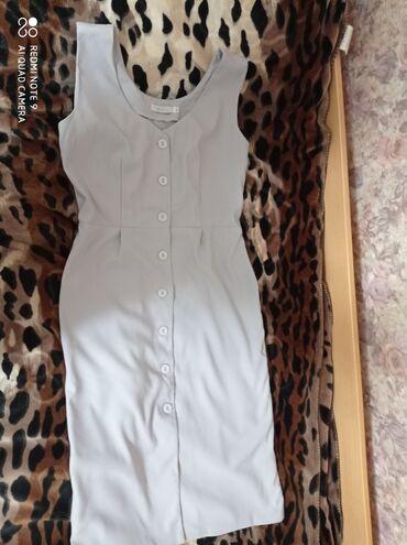 Платье,ниже колен,44-46 размера
