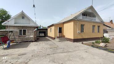 сколько стоит беговая дорожка бу in Кыргызстан | БЕГОВЫЕ ДОРОЖКИ: 80 кв. м, 4 комнаты, Утепленный, Бронированные двери, Сарай