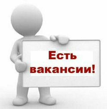 Швеи-реставраторы - Кыргызстан: Сатуучу консультант керек