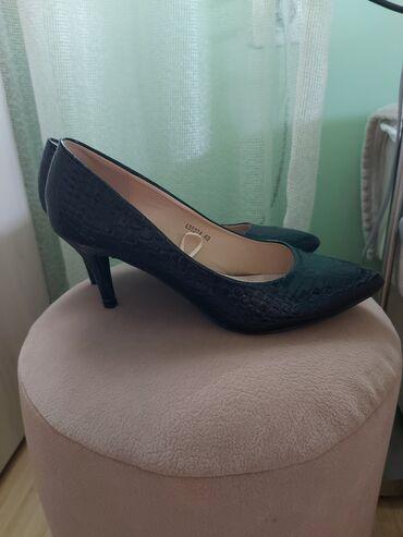 412 oglasa   ŽENSKA OBUĆA: Cipele, broj 40