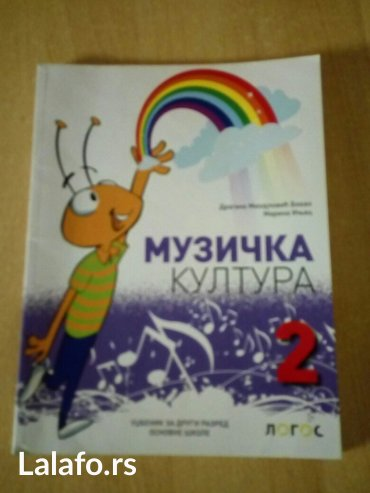 Imamo razne ucbenike za 1,2 razred 0693757969 - Barajevo