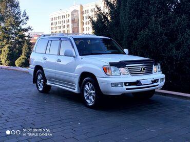 Транспорт - Семеновка: Lexus LX 4.7 л. 2003