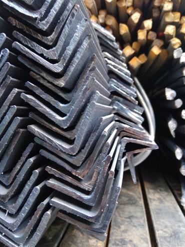 Продаем угольники от завода в Бишкек