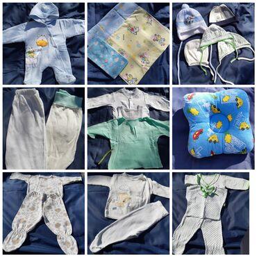 Пакет вещей для мальчика 0-3 месяца и подушечка в кроватку☆ район