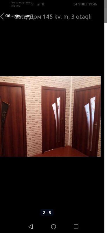 Недвижимость - Балакен: Продается квартира: 3 комнаты, 120 кв. м