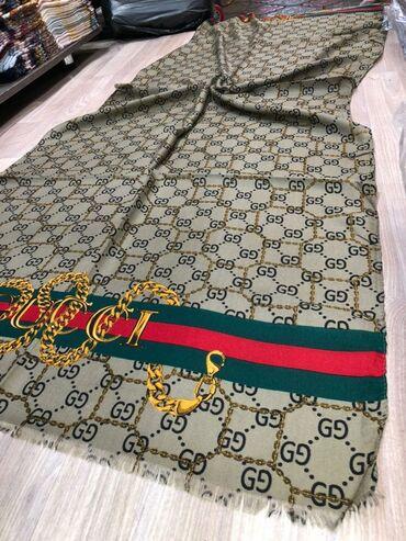 Другая женская одежда - Кыргызстан: Другая женская одежда