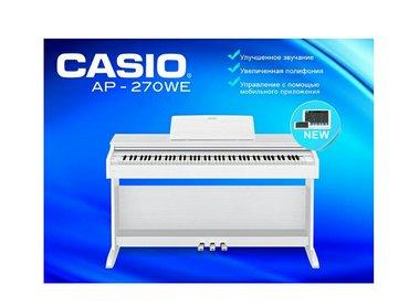 гибкое пианино в Кыргызстан: CASIO AP-270, малогабаритное цифровое пианино серии Celviano