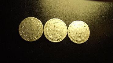 pandora копия в Кыргызстан: 10 коп. 1921г.,1922г.,1923г. Серебряные