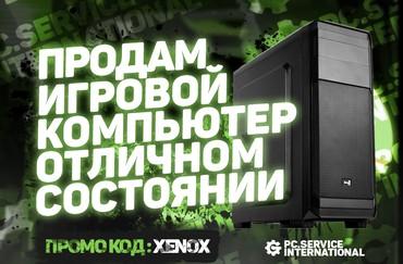 компьютеры geforce rtx 2080 ti в Кыргызстан: Продам Игровой Компьютер отличном состоянии идеальное !!! ■В комплек