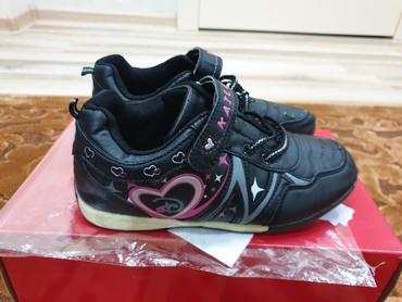 черный замшевая туфли в Кыргызстан: Красовка размер 35-50сом  макас джинсы размер 35 - 50 сом туфли жёлты