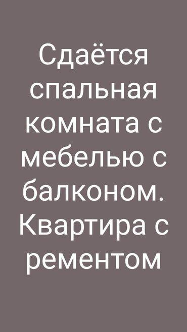 Bmw 4 серия 420d mt - Srbija: Адрес : Гоголя /Московская 4/9 106 серия не угловая