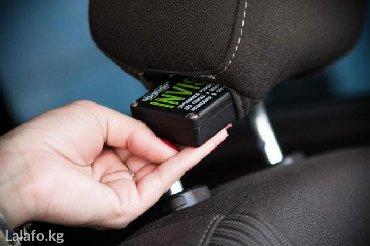 Продаем GPS трекеры на автомобиль для отслеживания. Компактный размер