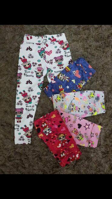 Ostala dečija odeća | Arandjelovac: Lol helanke Velicine 2,4 i 12 Cena 380