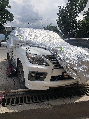 тент в Кыргызстан: Авто тент\чехол  Защита авто от снега и пыли.  На все модели авто.  До
