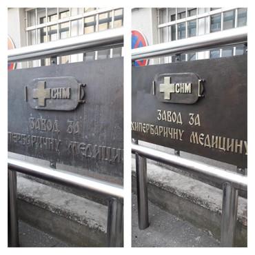 Pomoć u kući i čišćenje | Srbija: Da i Vaše table budu vidljive. Čistim i poliram zlato srebro. mesing