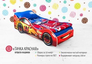 Детская мебель в Сокулук: Детские кровати №6с матрасом и доставкой от 11000 сом!Размеры: 170х75