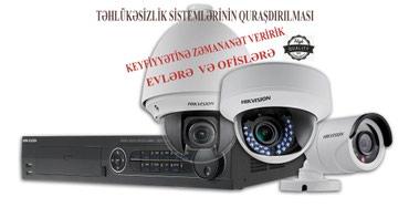 Kiraye evlerin kreditle satisi - Azərbaycan: Təhlükəsizlik sistemləri | Müşahidə kameraları