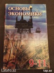 Bakı şəhərində Книга Основы экономики 9-11