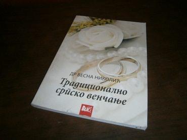 Knjiga tradicionalno srpsko vencanje - Belgrade