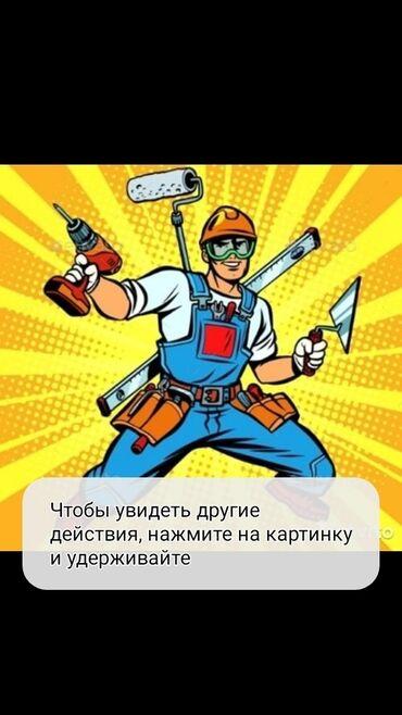 платье рубашка лен в Кыргызстан: Отделочные работы