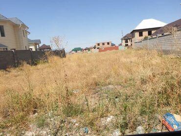 купить участок в александровке в Кыргызстан: Продам 6 соток Другое назначение от собственника