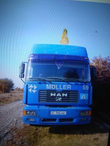 xiaomi black shark 3 pro цена в бишкеке в Кыргызстан: СРОЧНО продается MAN грузовик с ПРИЦЕПОМ  Возможно обмен В отличном со