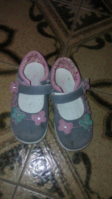 Dečije Cipele i Čizme - Negotin: Sacuvane broj 23