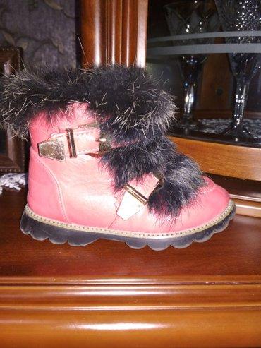 Продаю детские сапожки 22 размер очень удобные и красиво смотрятся на  в Токмак