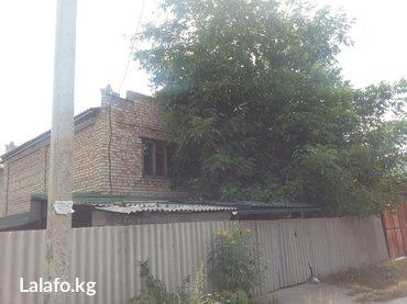 Продаётся двухэтажный дом или два в Бишкек