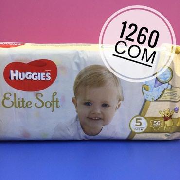 Huggies elite soft 3.4.5 в Бишкек