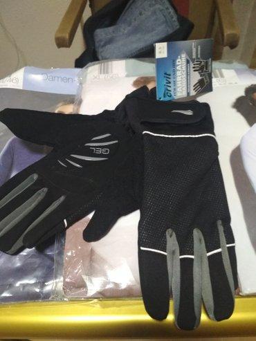 Спортивные качественные перчатки из Европы цена:600 сом в Бишкек