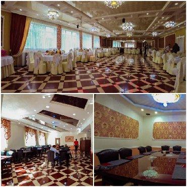 веники для бани в Кыргызстан: Срочно!!! Сдается 2х-этажное кафе/тойкана в аренду в хорошие руки!!!
