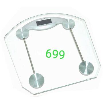 Наполные весы:Максимальный вес(150кг)Показывает