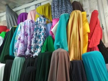 ткань плюш в Кыргызстан: Остатка ткань Алам!