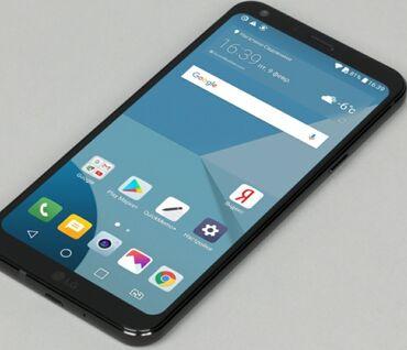 LG - Кыргызстан: Продаю срочно LG Q6a состояние отличное