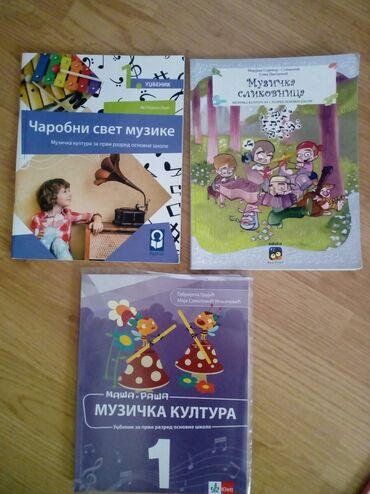 Knjige, časopisi, CD i DVD | Obrenovac: Muzicko za prvi razred izdavaci eduka klet i freskaudzbenik iz
