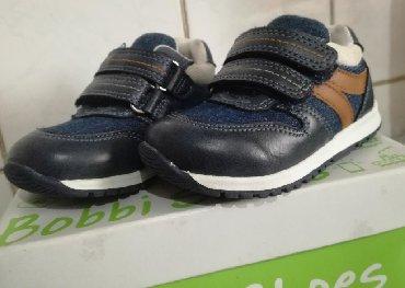 Plave kozne papuce - Srbija: Patike za decaka, broj 20. Obuvene samo jednom. Kupljene u Dajhmanu