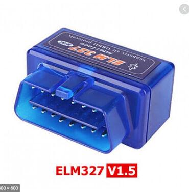 Автосканер Mini ELM327 OBD-II Bluetooth CAN-BUS - мультипротокольный