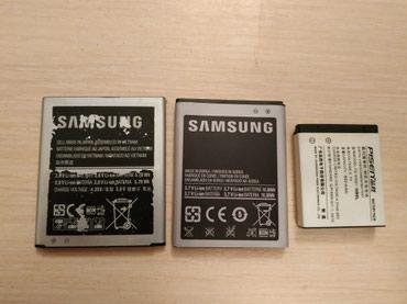 Батарейки на Самсунг оригинал! в Бишкек